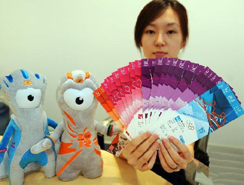 上海票务代理公司注册流程